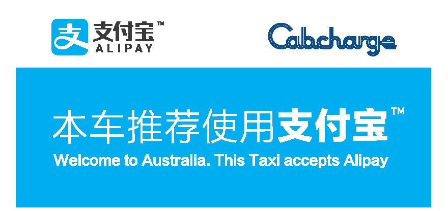Alipay---Welcome-to-Australia