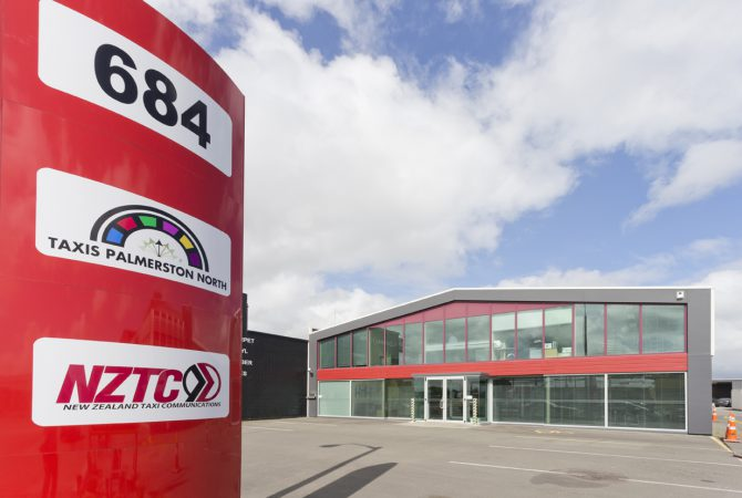 NZTC Head Office Building in Palmerston North
