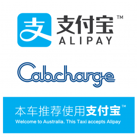 Welcome to Australia. This taxi accepts Alipay.